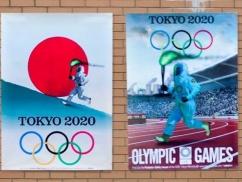 世界中に配布された東京五輪のポスターがヤバいwwwwwwww