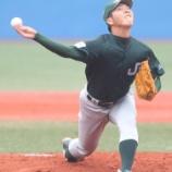 『【野球】広島、JR東日本・十亀剣投手をドラフトの外れ1位候補に…苑田スカウト部長「ヤクルトの館山のようなタイプ」』の画像