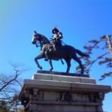 『仙台は雲ひとつない晴天。』の画像