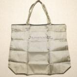 『おすすめセリアのエコバッグ! バッグの中でごわつかないエコバッグのたたみ方!!』の画像