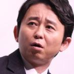 【東出不倫報道】有吉弘行さん「ちょっと人が弱ると、急に悪口言うやつらが出てくるから驚く。」