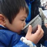 『3歳7か月、スピリチャイルド』の画像