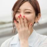 『この写真の志田愛佳、本当にいい笑顔してるなぁ...』の画像
