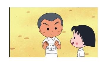 【衝撃】G大阪の監督はちびまる子ちゃんのケンタくんだった