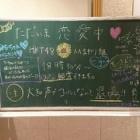『6/29 HKT48 ひまわり組「ただいま 恋愛中」公演』の画像