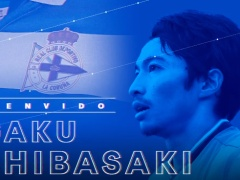 【 公式発表!】柴崎岳、スペイン2部デポルティボ・ラコルーニャに移籍!