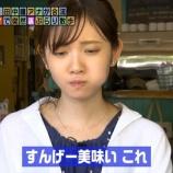『【元乃木坂46】モヤさまの新アシスタントがなーちゃんに似てるwwwwww』の画像