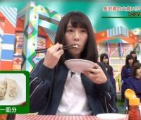 【欅坂46】大食いリベンジマッチ餃子・つけ麺編!大食いリベンジマッチ④【欅って、書けない?】