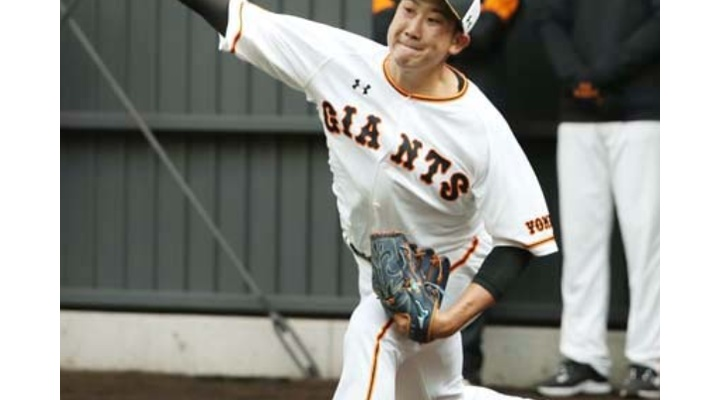 巨人・宮本コーチ「菅野は世界に羽ばたく投手ですから」