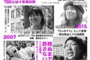 吉永小百合さん「武器より対話を」 若者に投票呼びかけ