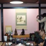 『2018年11月24日   忘年会:弘前市・魚々屋』の画像
