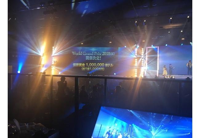 2018年シャドウバース大会、優勝賞金1億円wwwwwwwwwwww