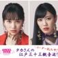 AE動画『タカさんの江戸三十三観音巡り 〜其ノ拾七〜』公開!...