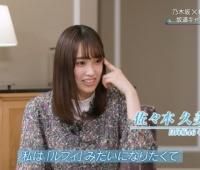【日向坂46】佐々木久美キャプテン「私はルフィみたいになりたい」