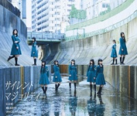 【欅坂46】2ndシングルのハードル上がりまくりだが同じ路線で来るか、ガラッと変えるか