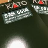 『KATO 651系「スーパーひたち」リニューアル』の画像