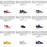 『Nike Sportswear 2016SS 1/1 予約開始 Atmos/Chapter World』の画像