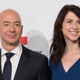 『【朗報】Amazonベゾスさん、嫁の損切りに見事成功するwwww』の画像