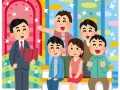 【朗報】島田紳助「くりぃむしちゅー上田が1番面白い」