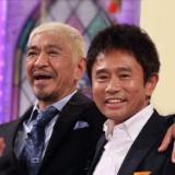 島田紳助『浜田は幸せやな。こいつ(松本)の隣に居るだけでお前は勝ち組や』 浜田『…。』
