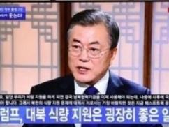 韓国メディア大歓喜!「文大統領、安倍首相と握手!!!!!」