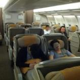『東京(HND)-金浦(GMP) OZ1035 ビジネスクラス搭乗紀』の画像