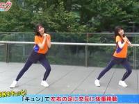 【日向坂46】おすず&愛萌 キュンエク動画に朝からキュン。