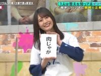 【日向坂46】小坂菜緒「今夜は肉じゃがだよ〜♪」