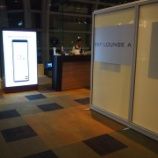 『羽田空港国際線ターミナル出国後エリア内 カードラウンジ SKY LOUNGE A』の画像