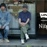 『LEVI'SR X NIGOR 限定アイテム』の画像