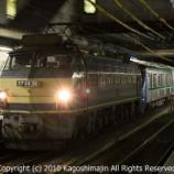 『東京メトロ 16000系甲種輸送 at 笠寺』の画像