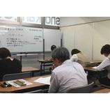『7/22 宅建士0円模試 奮闘中!!』の画像