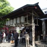 『いつか行きたい日本の名所 千代保稲荷神社』の画像