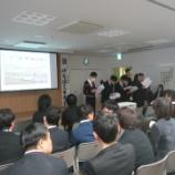 『【早稲田】第三回研究論文発表会予選会』の画像
