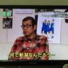 NGT48誕生でnegiccoマネジャー「なんで新潟なんだろう?脅威とか嫌だなという気持ちはない」