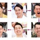 『【乃木坂46】バナナマン設楽『乃木中』集合写真での表情の変化がこちら・・・』の画像