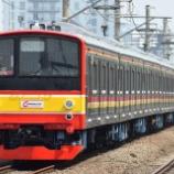 『6M2Tの異端児、205系武蔵野線M51編成ジャカルタデビュー(9月16日)』の画像
