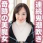 あやこ(57)【ネイキッドラプソディ】