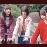 『【乃木坂46】か、可愛い・・・この左の子は誰ですか・・・??』の画像