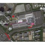 『インテックス大阪周辺図』の画像