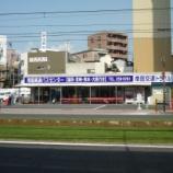 『6月1日からの鹿児島中央駅前高速バス乗り場』の画像