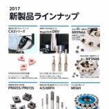 『神奈川県の京セラ㈱機械工具事業本部様の特約店はアヤセ機工㈱へ!』の画像