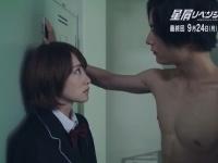 【乃木坂46】生駒里奈、イケメンに壁ドンされてメス顔wwwww(画像あり)