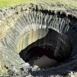『7000もの北極圏の時限爆弾』の画像