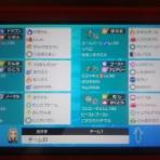 プリンセスりえのCardGameブログ