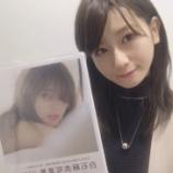 『【乃木坂46】女性目線だとそうなるんだな・・・守屋茜『白石麻衣さんの写真集ゲットしました~~』【欅坂46】』の画像