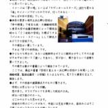 『実践資料集18 茅ヶ崎市立浜之郷小学校参観記』の画像