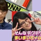『『全力!脱力タイムズ』深川さんと西野さんの活躍の様子を少しだけw【乃木坂46】』の画像
