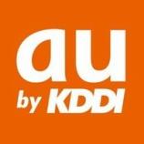 『KDDI(9433)-三井住友トラストアセットマネジメント(大量取得)』の画像