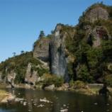『いつか行きたい日本の名所 青の洞門』の画像
